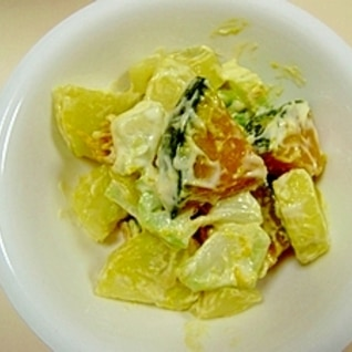 温野菜の三色サラダ