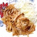 絶品♪豚の生姜焼き
