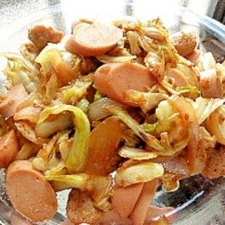 キャベツ&新玉ねぎ&魚ニソ&肉団子炒め