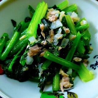 小松菜とツナのコンソメ炒め