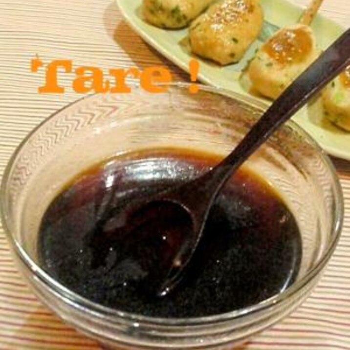 たれ 焼き鳥 レシピ の 美味しい焼き鳥のタレの作り方① 喜鳥家