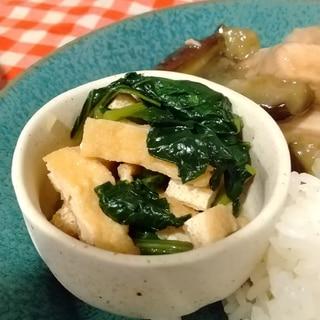 【幼児と取り分け】小松菜と揚げの煮物