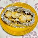ホタテと舞茸のホイル焼き