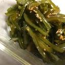 ボイル茎ワカメの韓国風おつまみー和えるだけシリーズ