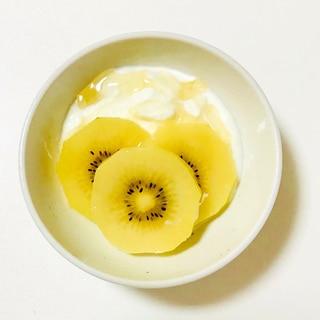 キウイ☆塩ヨーグルト