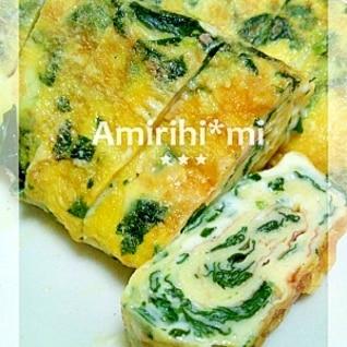 チーズ&ほうれん草の卵焼き★