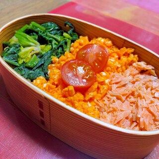 【お弁当を作ろう】鮭・卵・ほうれん草の3色そぼろ丼