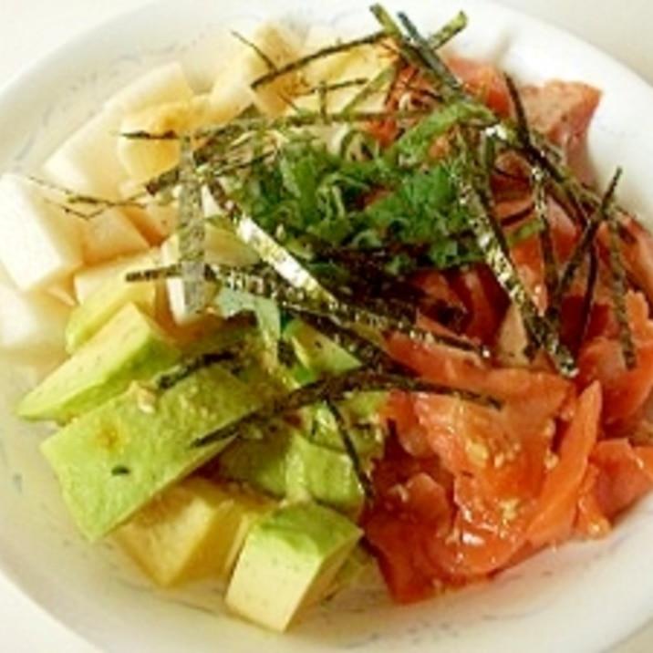 アボカド長芋スモークサーモン丼