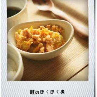 【離乳食中期】鮭のほくほく煮