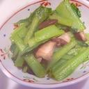 小松菜としいたけの簡単バター炒め