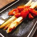ホワイトアスパラのグリル〜フレッシュトマトソース〜