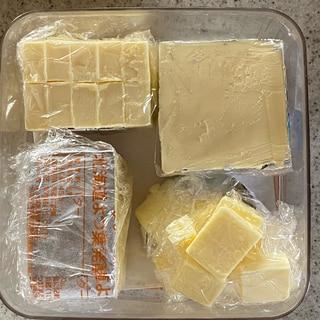 バターの切り方(保存用に)
