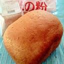 T-falホームベーカリーで米粉グラハム粉食パン♪