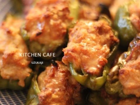 ピーマン味噌チキンのオーブン焼き