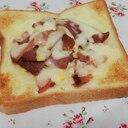 焼豚とスクランブルエッグの簡単チーズトースト