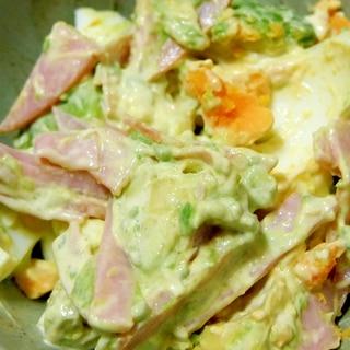 ハムと卵とアボカドのマヨマスタードサラダ