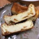 レモンピールでちょっと大人なチーズケーキ