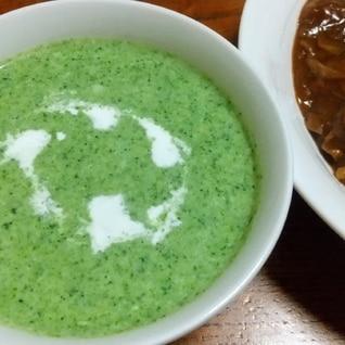 緑が鮮やか☆ブロッコリーのポタージュ