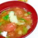 簡単!ヘルシー(^^)トマトとセロリの洋風味噌汁♪