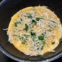 半熟とろん しらすの卵とじ