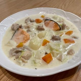 鮭と鶏肉のクリーム煮