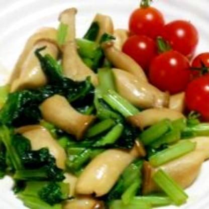 小松菜とエリンギのバターしょうゆ炒め