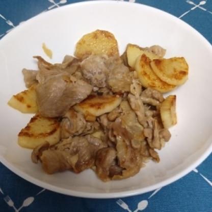 シンプルなレシピなのにおいしー! 簡単に作ることができて、夫にも好評でした。ごちそうさまでした!