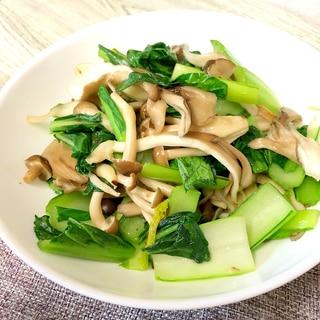 ダブルきのこと小松菜の炒め物