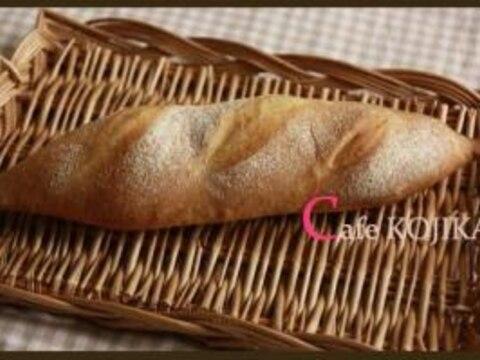 HB使用!簡単☆フランスパン