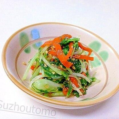 おいしいサッパリ感 水菜と人参の胡麻和え