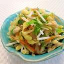 野菜たっぷり☆ヘルシー☆タイ風春雨サラダ