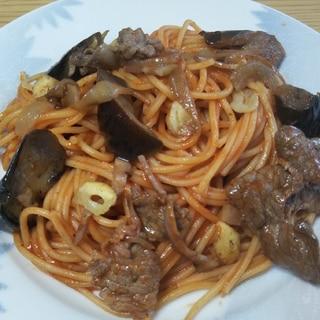 牛肉となすとベーコンと玉ねぎのケチャップパスタ☆
