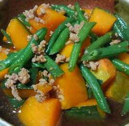 かぼちゃとひき肉といんげんの煮物