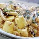 ジャンなし☆あっさり♪キノコ入り和風マーボー豆腐