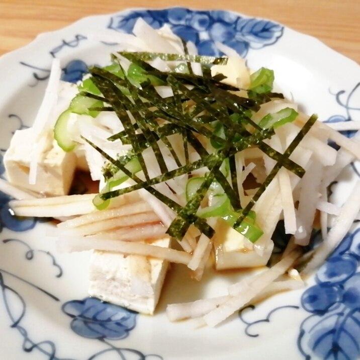 さっぱりヘルシー☆豆腐と大根のぽん酢サラダ