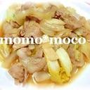 豚バラ肉のポン酢&柚子胡椒炒め