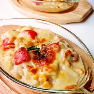 フーフーしてね♪チキンと野菜の味噌クリームグラタン