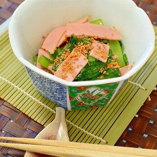 塩分控えめ!小松菜とハムの☆ゴマ和え