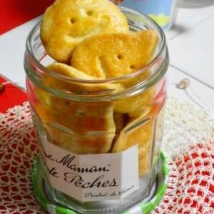 混ぜて焼くだけ簡単クッキー(サブレ風)♪