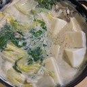 お豆腐と豆乳の味噌鍋