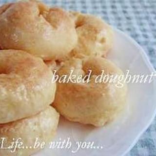 超簡単♪型なし!焼きドーナツ