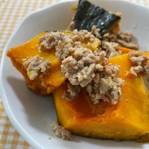 【夫婦のおつまみ】ほっこり!かぼちゃのそぼろ煮