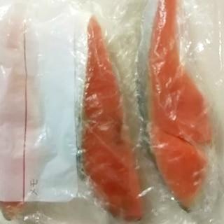鮭の冷凍保存(保存期間3週間)