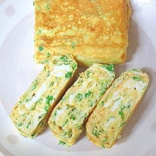 水菜の卵焼き