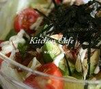 豆腐とアボカドの和風サラダ