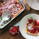 ヨーグルトで作る苺のクラフティ
