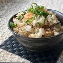 超簡単♪塩昆布と塩鮭の混ぜご飯