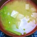 玉ねぎ、豆腐、わさび菜の味噌汁