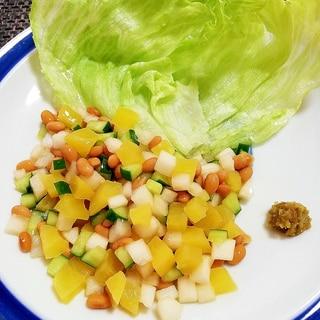 レタス包みの納豆サラダ