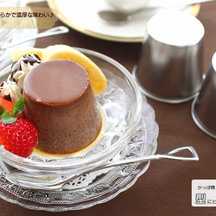 チョコレートプリン【No.484】